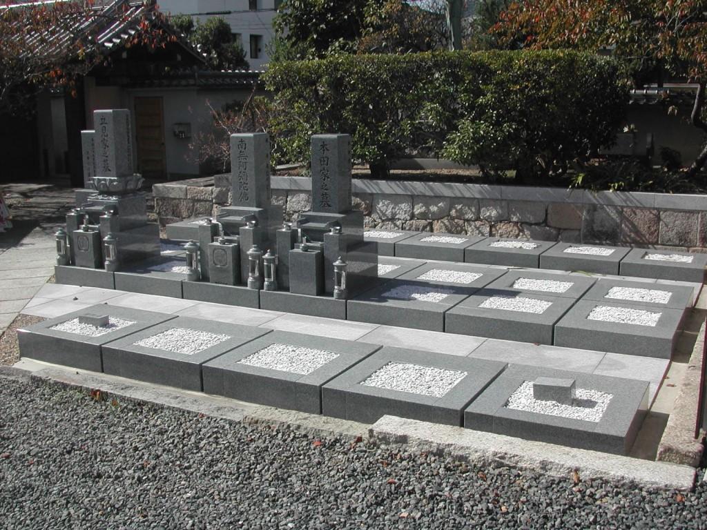 新規開発墓地
